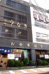 松島食事 櫻井写真1