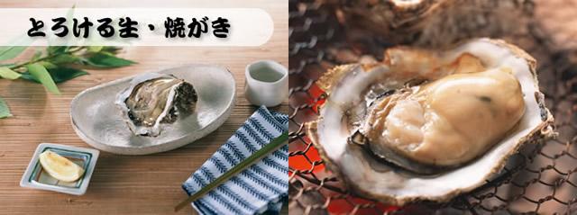 かき 松島 食事